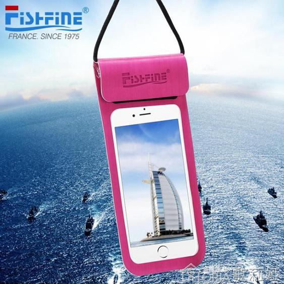 手機防水袋潛水套蘋果通用觸屏游泳漂流裝備掛脖保護殼