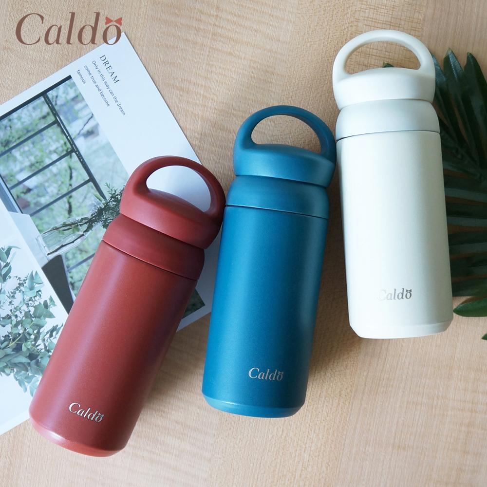 [Caldo]無印質樸隨身不鏽鋼保溫瓶 350ml
