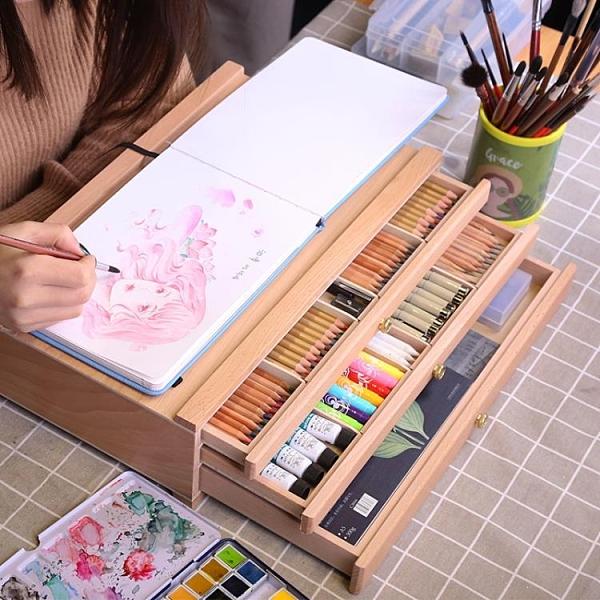 畫架櫸木抽屜木質畫架畫盒桌面油畫箱素描彩鉛收納盒畫畫畫板畫架套裝支-