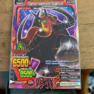 百獸大戰進化篇 第三代 百獸卡 究極卡 惡魔巨象 吉剛托斯