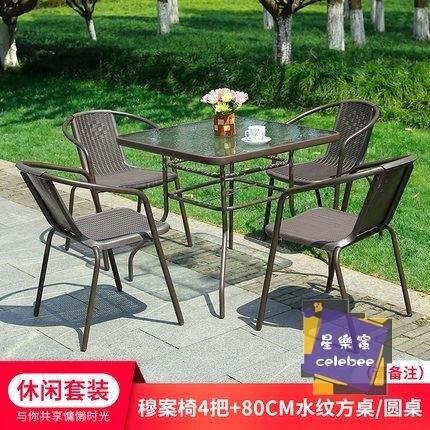 休閒桌椅 戶外桌椅陽台庭院奶茶店桌椅咖啡鐵藝室外家具傘露天花園休閒組合T交換禮物