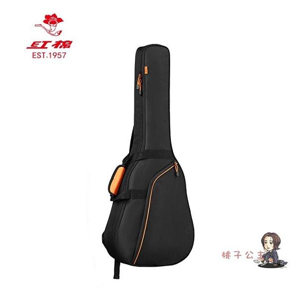 吉他包 34-41寸加厚吉他背包雙肩吉他琴包KA-TRBAGT
