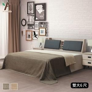 【伊本家居】威爾 貓抓皮收納床組兩件 雙人加大6尺(床頭箱+床底)白梣