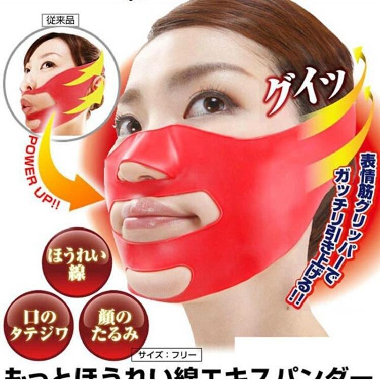 瘦臉帶面罩提拉緊致美肌小顏瘦臉神器硅膠帶繃帶美容瘦臉器瘦臉帶 【】