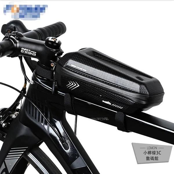 自行車包前梁包配件防水單車前包橫梁前掛包【小檸檬3C】