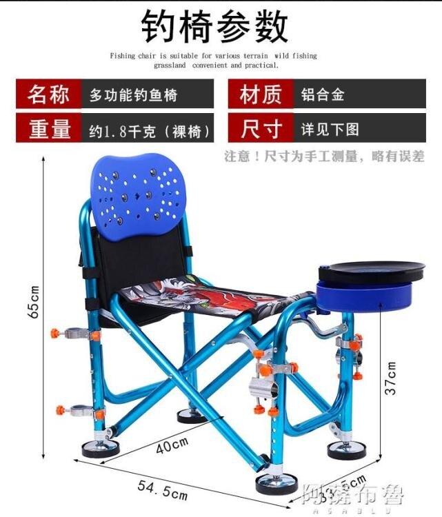 釣魚椅 新款釣椅釣魚椅不可躺多功能折疊全地形台釣椅釣魚凳戶外漁具【快速出貨】