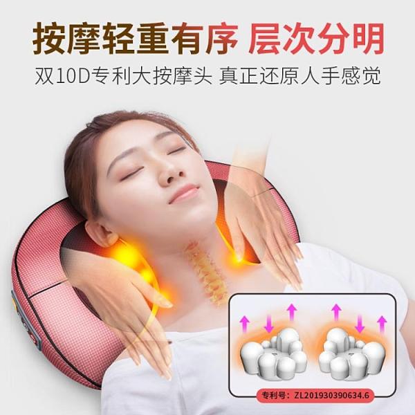 按摩枕肩頸椎按摩器肩部頸部腰部多功能家用電動儀揉捏推拿按摩枕頭神器 新年特惠