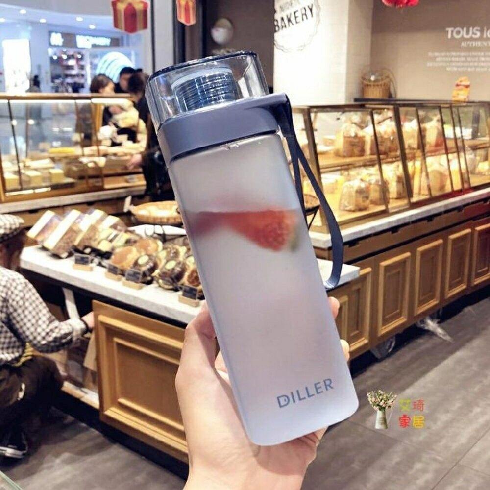 運動水壺 簡約磨砂方形塑料杯便攜男女學生隨手杯創意潮流運動健身網紅水杯700ML 8色【99購物節】