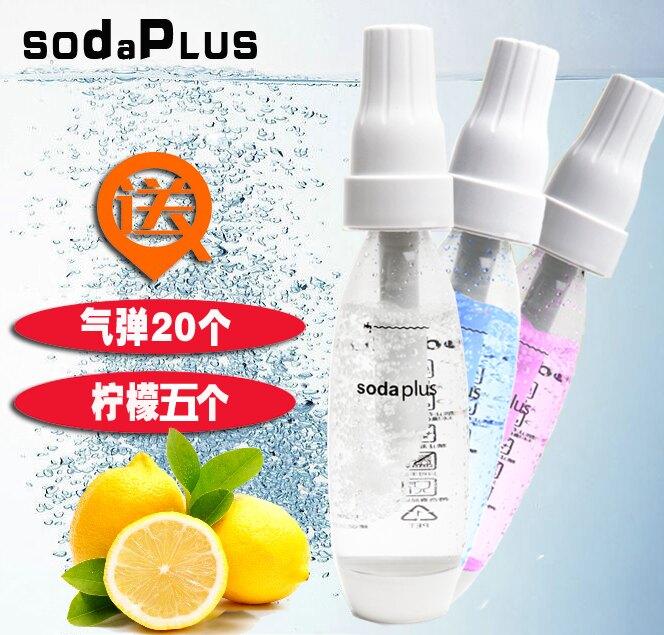奶茶機 sodaplus蘇打水機家用便攜式奶茶店氣泡水機商用碳酸冷飲料自制機