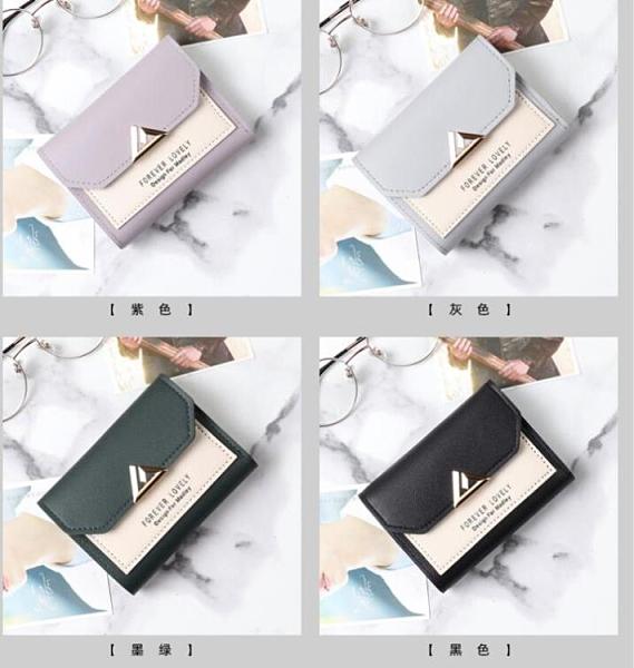 一體摺疊皮夾新款時尚薄款迷你零錢包