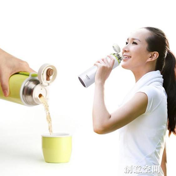 ONEDAY保溫杯女可愛少女學生帶蓋帶水杯子男兒童瓶便攜大容量定制