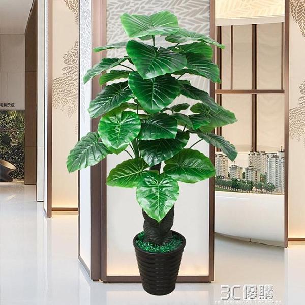 仿真植物盆景防真花客廳花假樹裝飾室內擺件大型綠植滴水觀音盆栽 3C優購