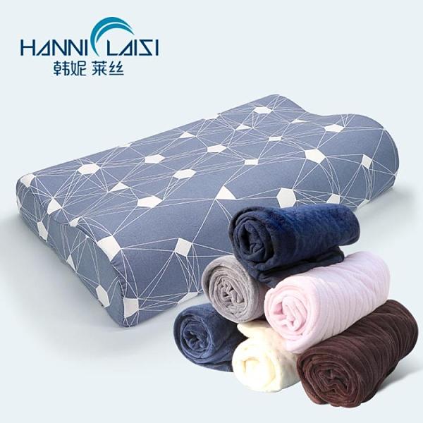 乳膠枕套記憶枕頭套水洗棉60X40成人50X30全包枕巾【樂淘淘 】