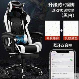 電腦椅家用辦公椅游戲電競椅可躺椅子競技賽車椅