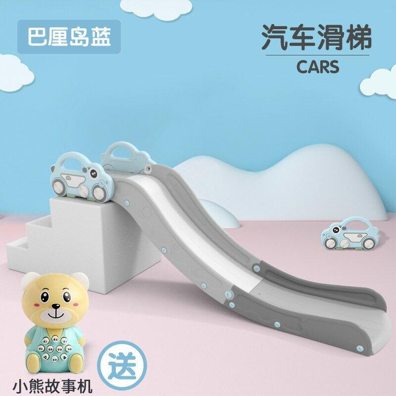 滑滑梯 兒童滑滑梯家用室內床沿嬰兒玩具寶寶小孩游樂場小型簡易滑道爬梯【全館免運 限時鉅惠】