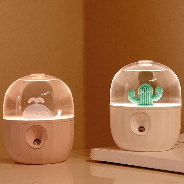 加濕器 萌寵少女小型家用靜音香薰噴霧可充電便攜式usb迷你車載凈化空氣 - 古梵希