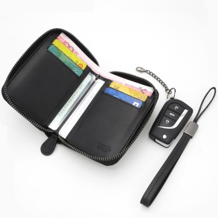 錢夾 裝銀卡包帶錢包多功能一體男女帶汽車鑰匙扣鏈羊皮編織拉鏈放駕照