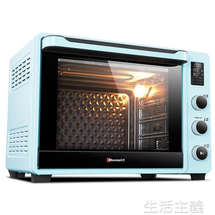 烤箱 海氏C45烤箱家用烘焙培多功能全自動大容量商用蛋糕40L月餅電烤箱 七色堇 新年春節送禮