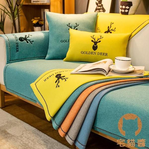 沙發靠背扶手墊北歐防滑繡花皮木靠背沙發套罩【宅貓醬】