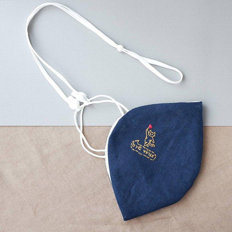 皮帶布面膜手工繡有3層帶過濾器縫隙的貓主題:海軍藍色