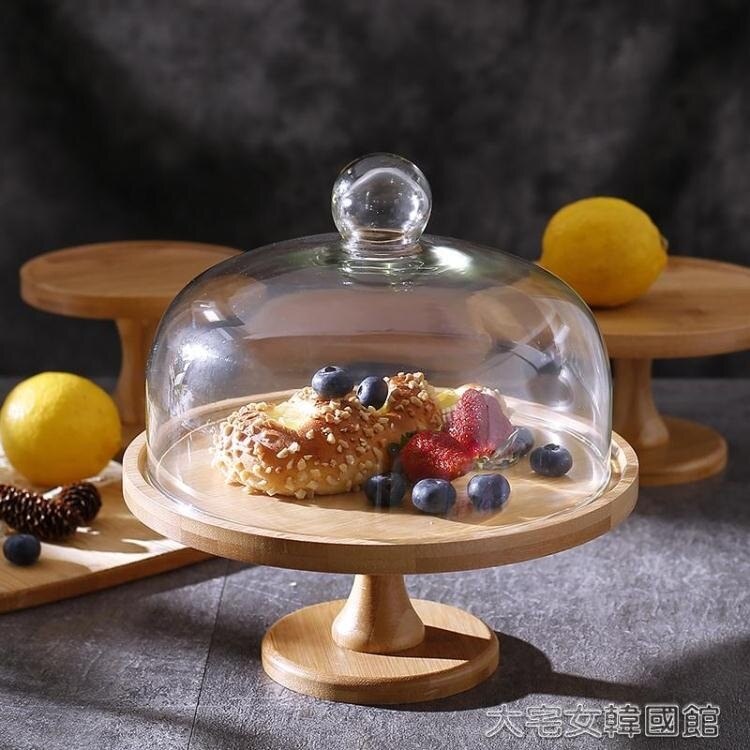 蛋糕架高腳蛋糕展示托盤拍照架子麵包慕斯托臺水果試吃盤帶蓋透明玻【快速出貨】 雙12購物節