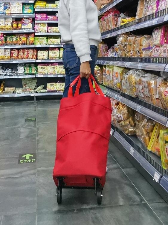 購物車 超市買菜車手拉包便攜拖車買菜神器家用小拉車購物袋可折疊拖輪包 女神節樂購