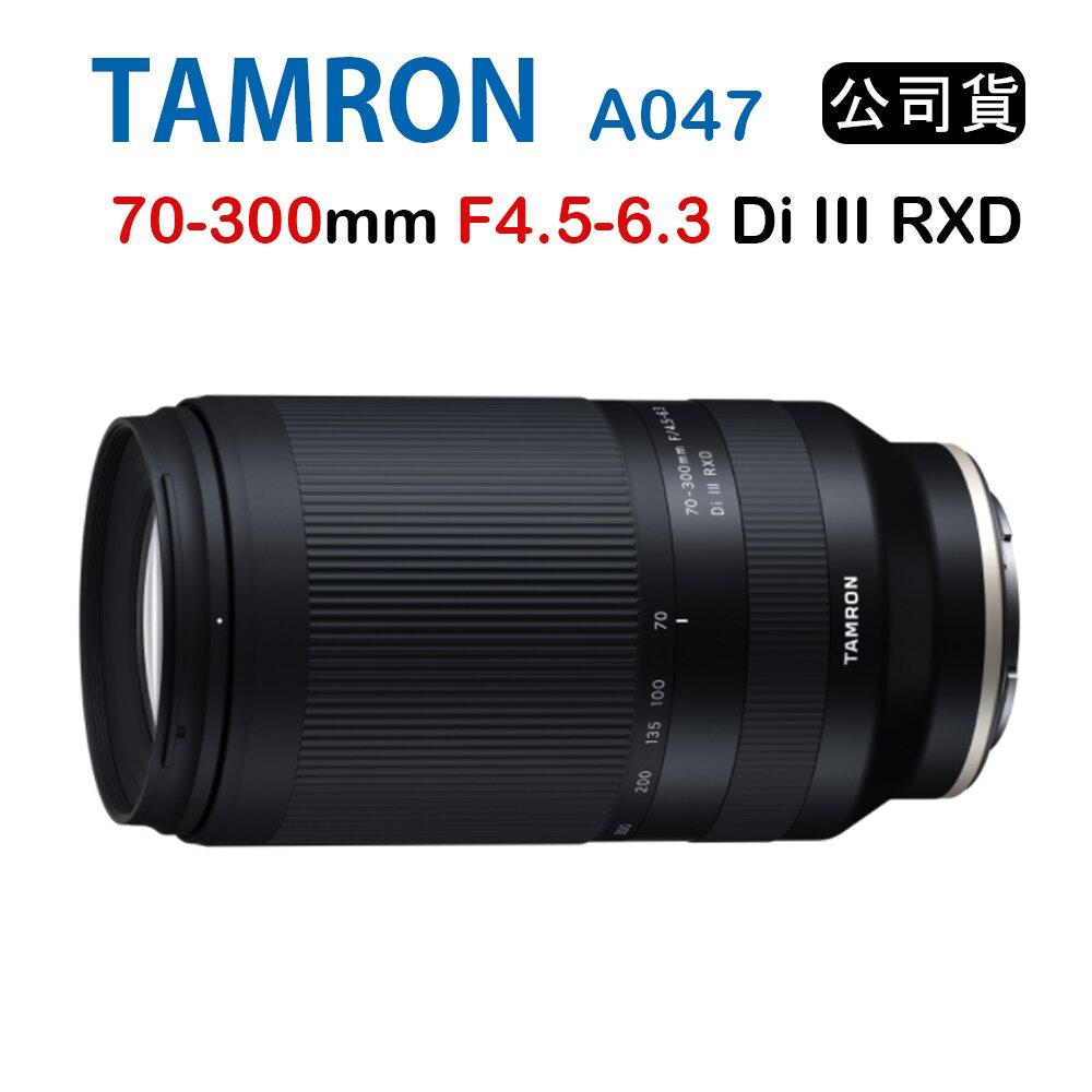 TAMRON 70-300mm F4.5-6.3 D iIII RXD A047 騰龍 (公司貨) Sony 用