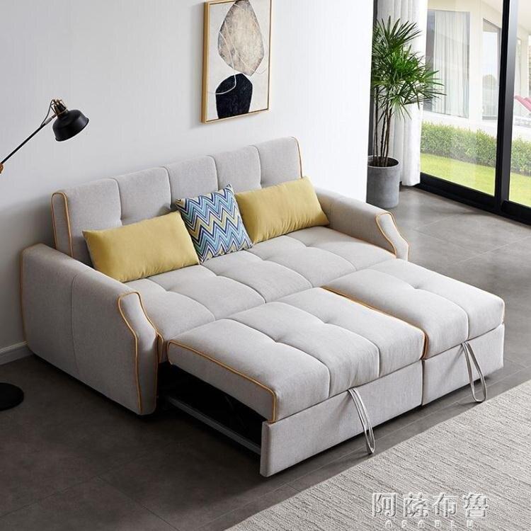 摺疊沙發床 沙發床小戶型實用款坐臥兩用多功能可摺疊雙人床客廳簡約現代輕奢 MKS阿薩布魯 限時鉅惠85折