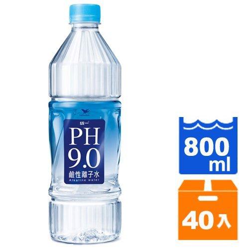 【免運】統一 PH9.0 鹼性離子水 800ml (20入)x2箱