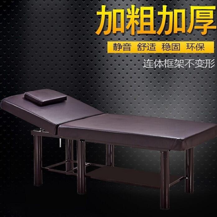 「樂天優選」加寬型80公分折疊按摩床推拿床 美容床