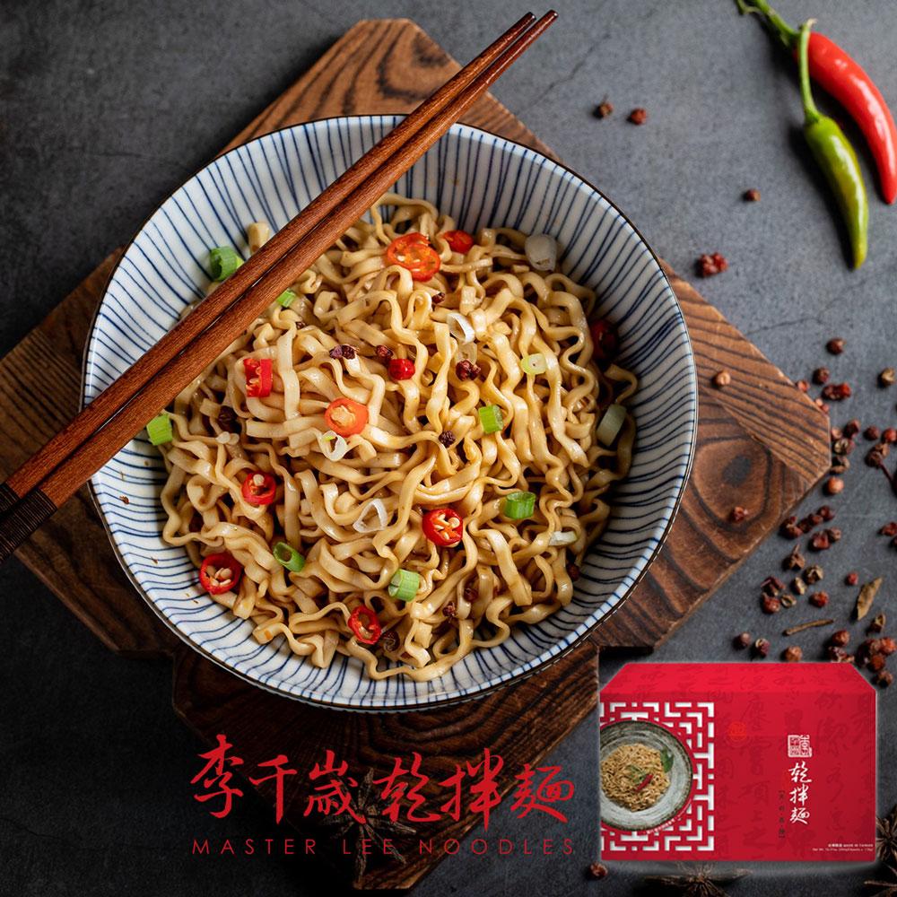 李千歲 乾拌麵-天府香辣口味(4包/盒)