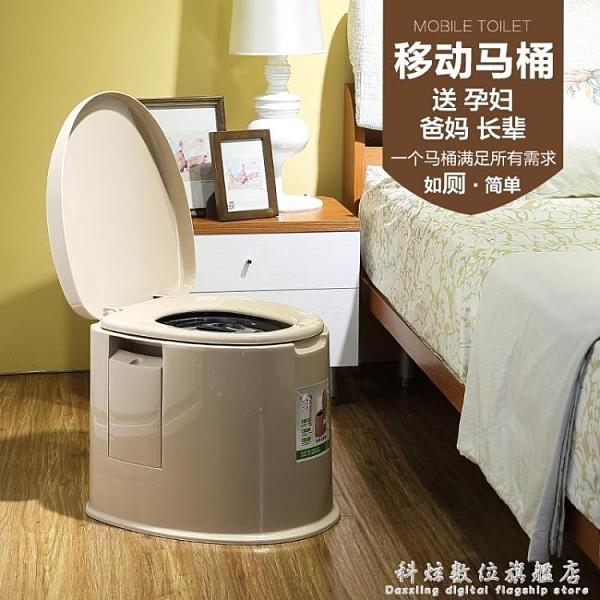 老人孕婦室內可行動坐便器老年病人便捷式馬桶成人方便家用座便椅 科炫數位