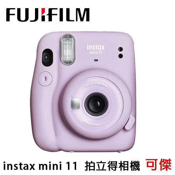 FUJIFILM 富士 INSTAX mini11 拍立得相機 拍立得 紫色 丁香紫 限量版 平行輸入 可傑