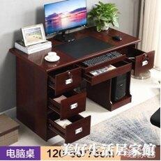 簡約辦公桌單人簡易臺式電腦書桌寫字臺1.2米桌子帶抽屜帶鎖家用ATF 美好生活