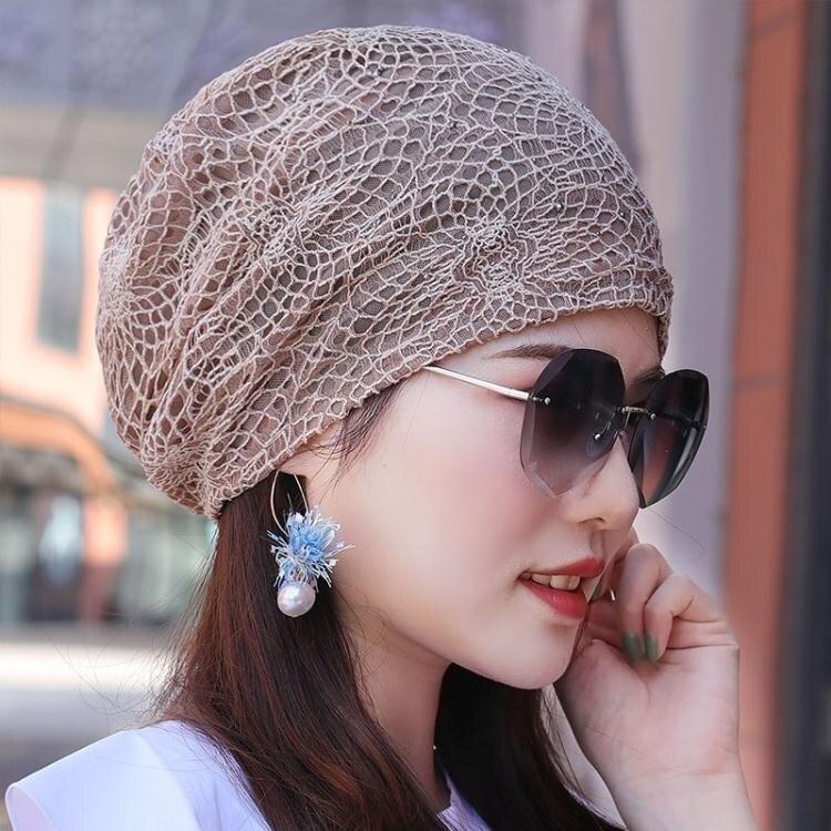 [折扣不斷]帽子女鏤空網眼夏季薄款透氣頭巾帽吸汗堆堆帽空調月子光頭包頭帽