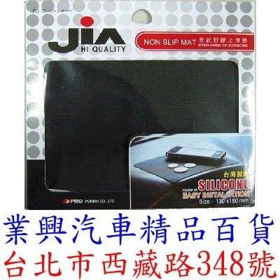 JiA 皮紋矽膠止滑墊130x180mm (PJ-16)