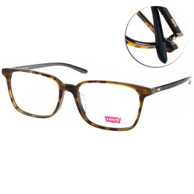 LEVIS 光學眼鏡 百搭方框款 /琥珀-深藍 #LS06391ZX YDEM