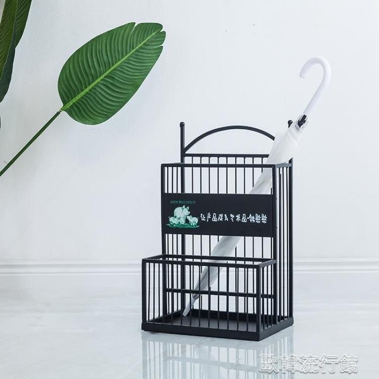 收納放傘大堂商用雨傘桶創意放置筒家用雨傘架傘架門口
