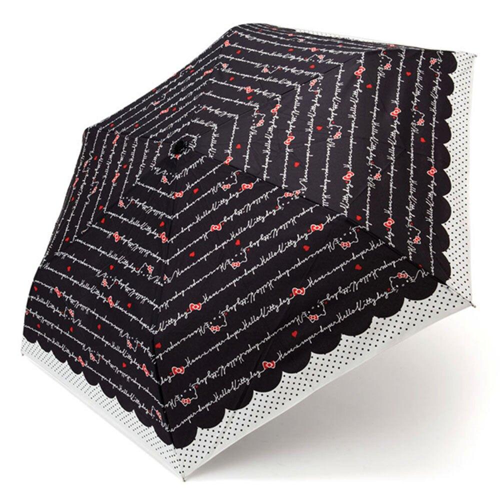 Hello Kitty點點荷葉花邊造型黑色晴雨二用抗UV折疊傘/雨傘/折傘