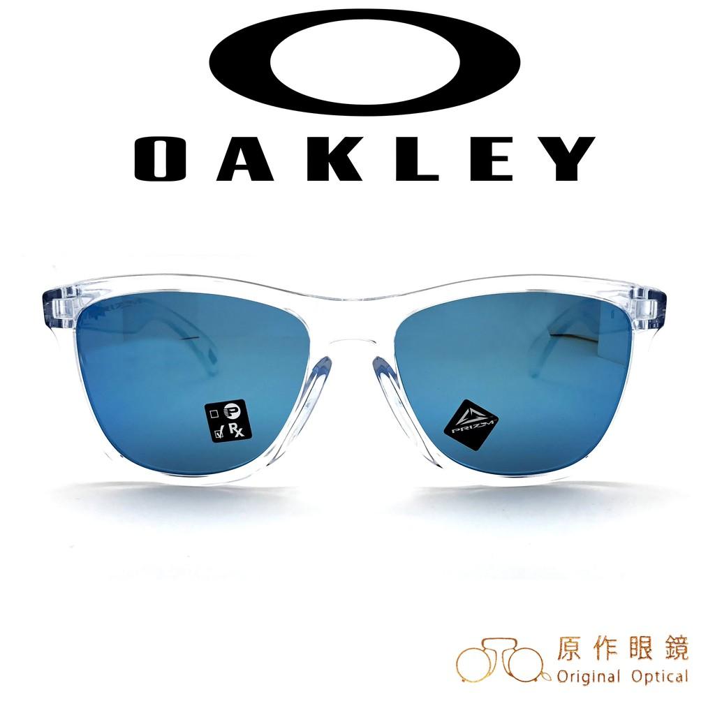 OAKLEY 太陽眼鏡 OO9245 A754 (透明) 藍水銀鏡片 墨鏡 公司貨【原作眼鏡】