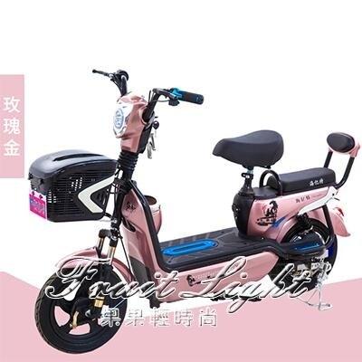 電動車 電動車成人電瓶車男女雙人踏板助力代步車電動自行車長跑王