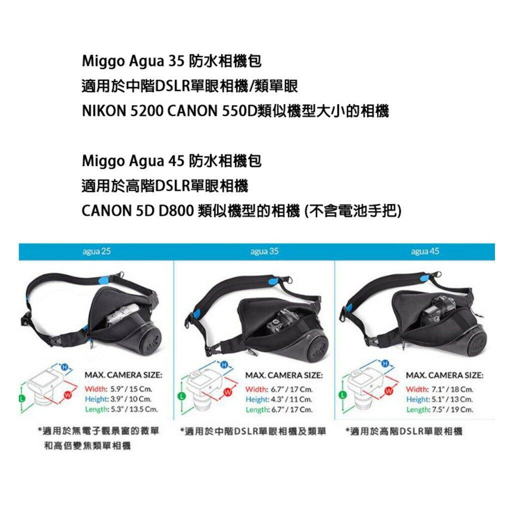 【eYe攝影】送拭鏡筆+手機夾 Miggo Agua 25 防水相機包 槍包 三角包 微單眼 A7 RX10 EM10