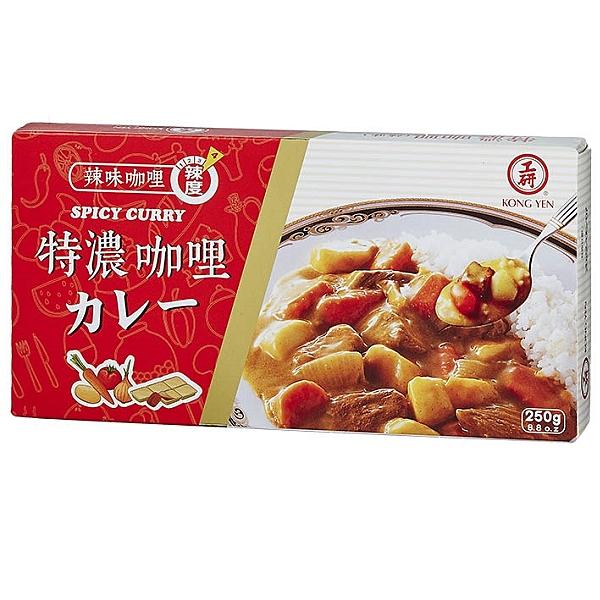 工研特濃咖哩-辣味250g 【康鄰超市】