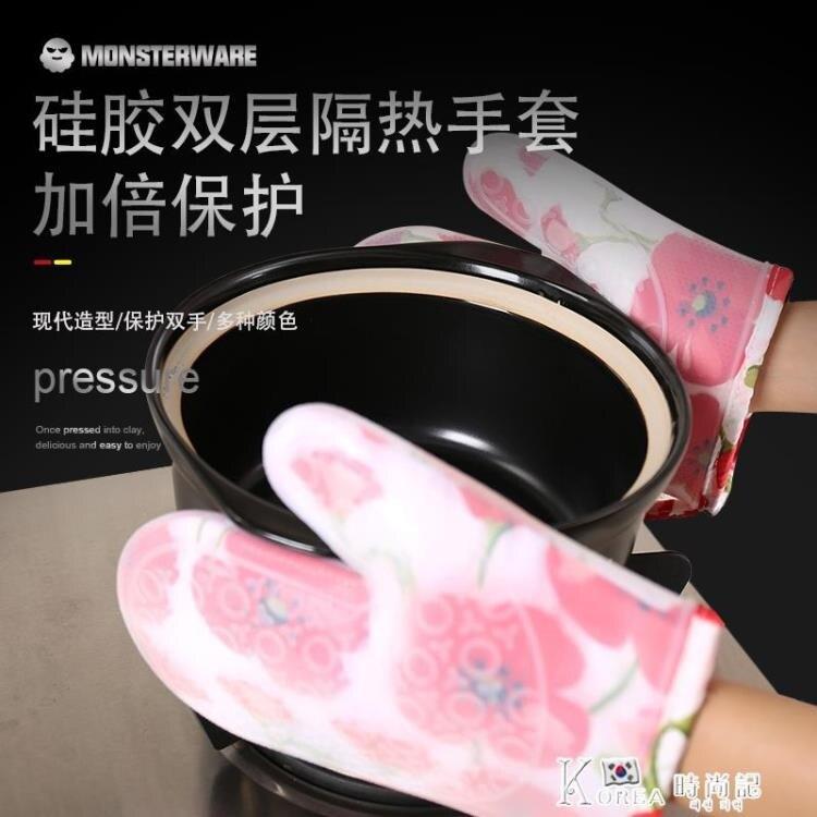 隔熱手套 加棉長短款硅膠隔熱手套耐高溫加厚微波爐手套烤箱防燙防滑防燙傷