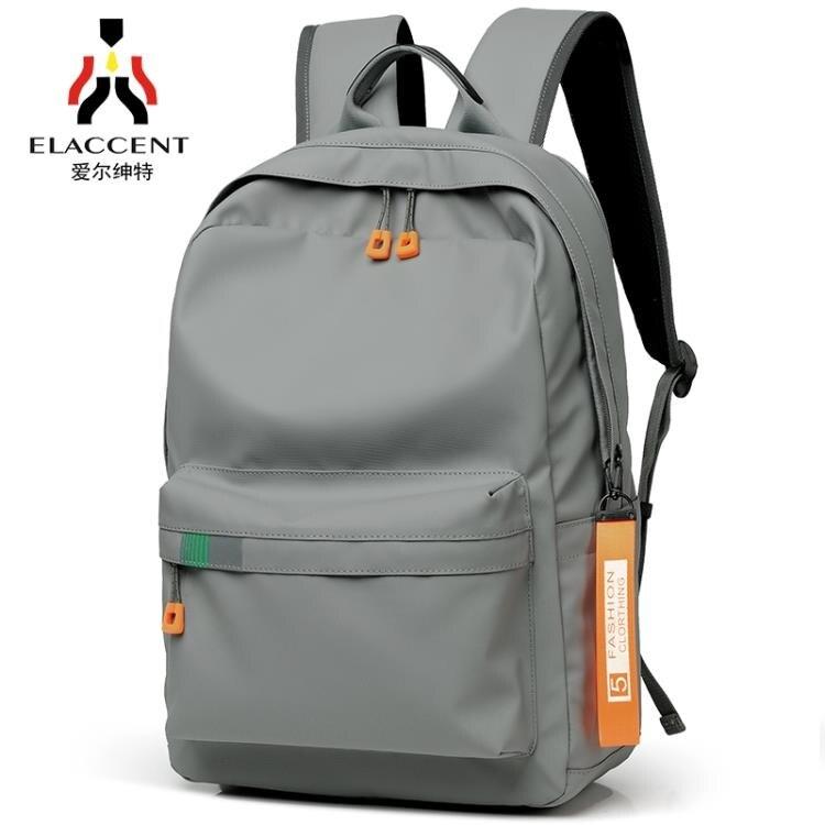 後背包 後背包男士旅行休閒書包中學生初中生潮大學生電腦背包男  聖誕節禮物
