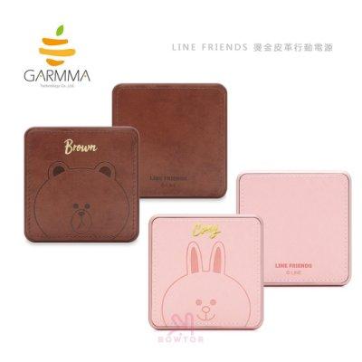 光華商場。包你個頭【GARMMA】正版授權 燙金皮革方塊 熊大 兔兔 10000mAh 通過 BSMI 認證