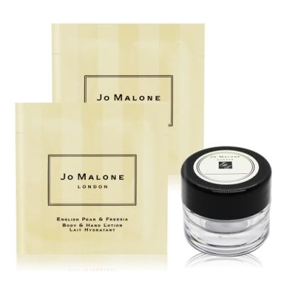 Jo Malone 潤膚旅行組-多款可選[潤膚霜/乳5mlX2+旅行分裝空圓罐7ml]