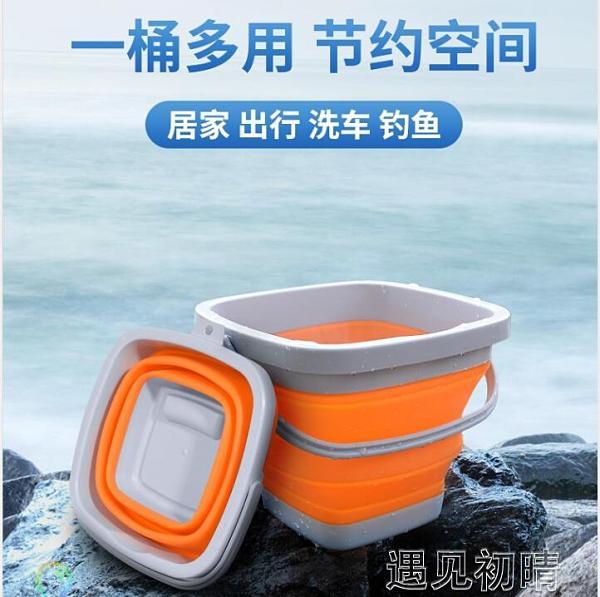 折疊盆戶外折疊水桶大容量便攜式車載旅行打水桶釣魚桶大號家用伸縮桶 【快速出貨】