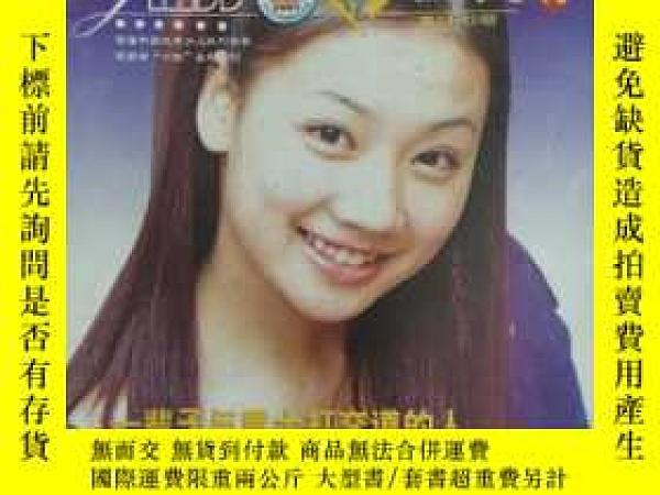 二手書博民逛書店罕見初中生(2004年3月.5月.7-8月合刊共3本合售)Y26