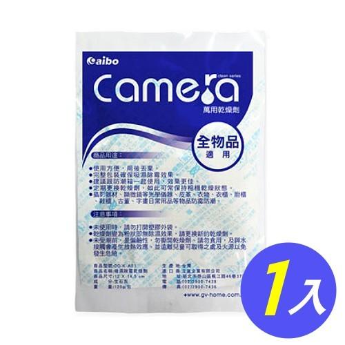 吸濕除霉乾燥劑 1入 乾燥包 除濕包 除溼包 防霉包 相機 攝影器材 防潮袋 除濕袋 防潮包 - o
